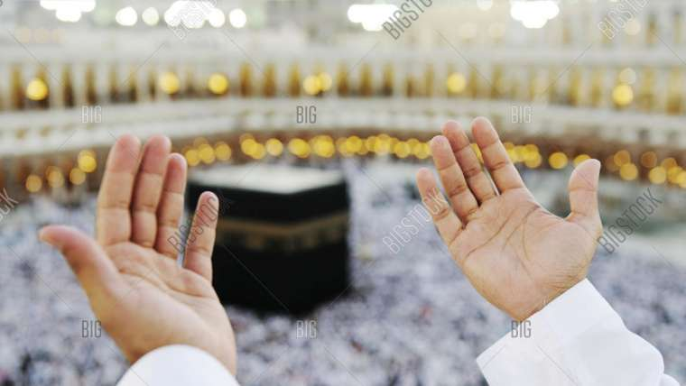 Thanking the Graces of Allah